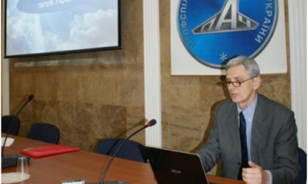 Public discussion of materials Program-2020