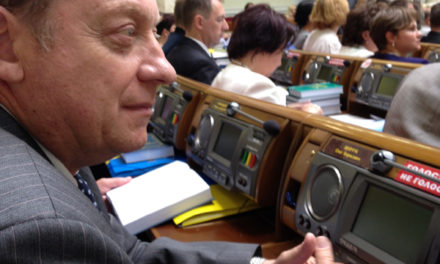 Parliamentary hearings on scientific and technological development of the state