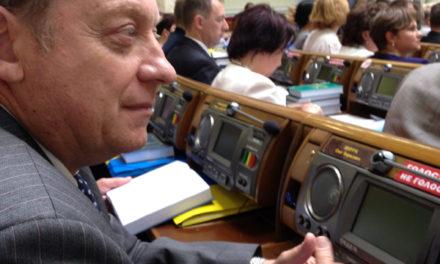 Парламентські слухання щодо науково-технічного розвитку держави