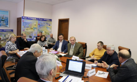 Regular meeting of the Working Group